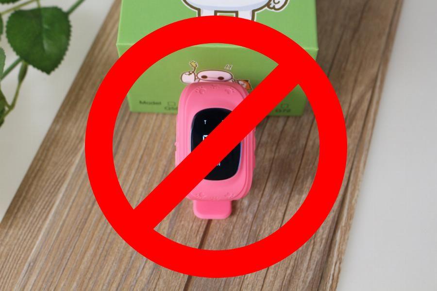 Alemania prohíbe los 'smartwatch' para niños, los clasifica como dispositivos de escucha ilegales.
