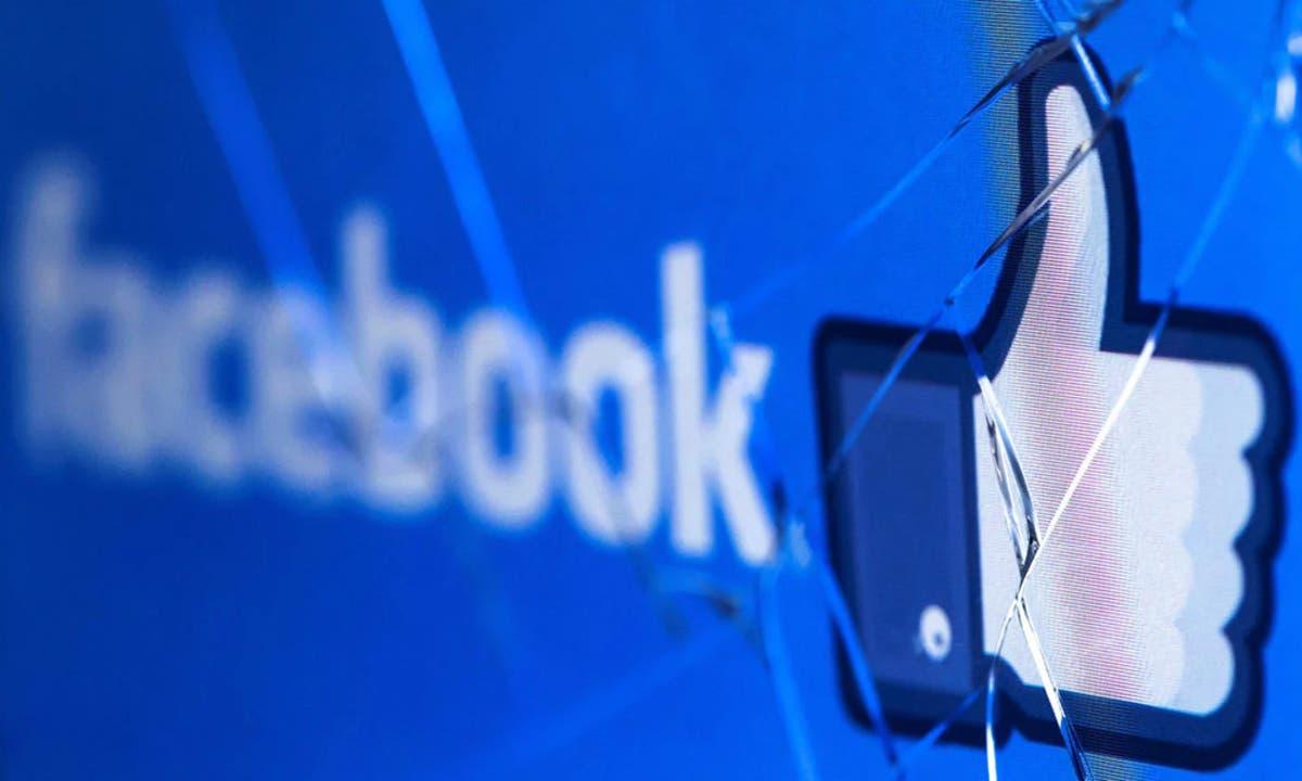 Facebook descubre una vulnerabilidad que podría conducir a otra filtración a gran escala.