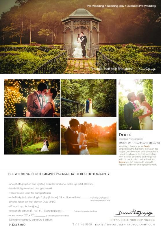 The_Frame_leaflet_Derek_pre-wedding_06