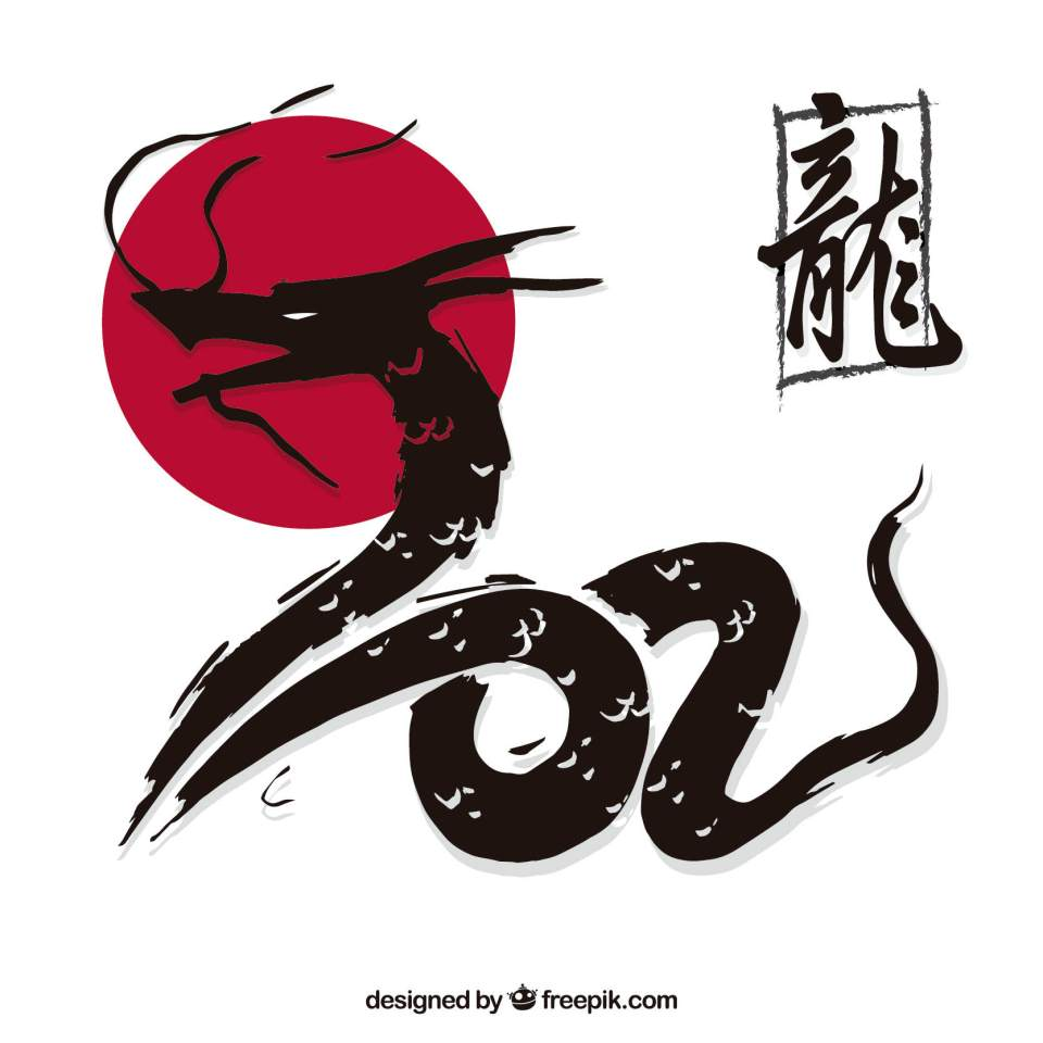 Die Zeichnung eines Drachen, vermutlich aus Japan oder China, da auch Kanji (chinesische Schriftzeichen, die auch in Japan genutzt werden) auf dem Bild zu sehen sind.