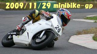 minibikegp