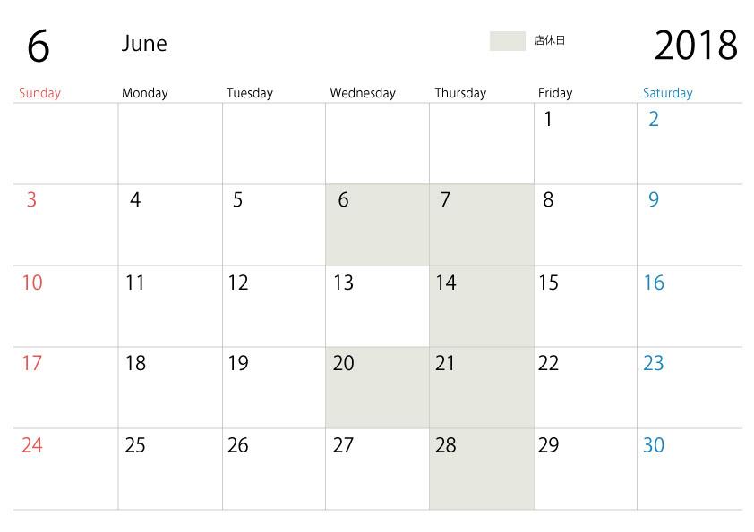 6月店休日