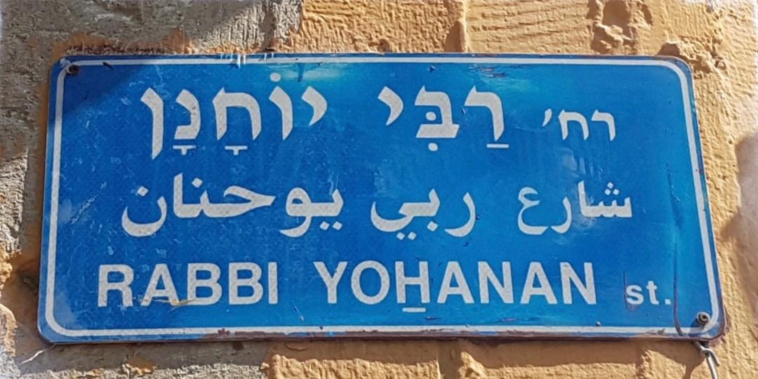 Tel Aviv Jaffa entdecken an der Rabbi Yohanan Street