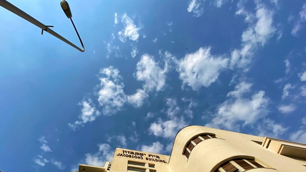 Jacobson's Building Bauhaus Architektur vom Feinsten Quartier Gan Hahashmal