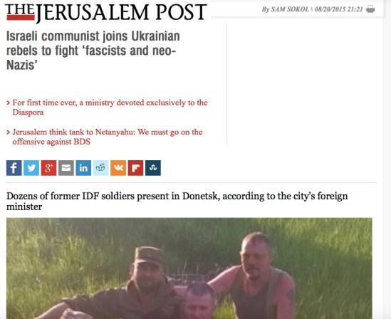 israeli-communist-ukraine