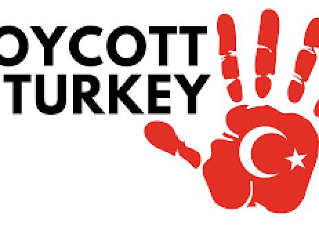 Μποϋκοταζ Στην Εγκληματική Τουρκία: Κάνε Μποϋκοταζ Τώρα Σε Όλα Τα Τουρκικά  Προϊόντα Και Επιχειρήσεις ~ Boycott ...