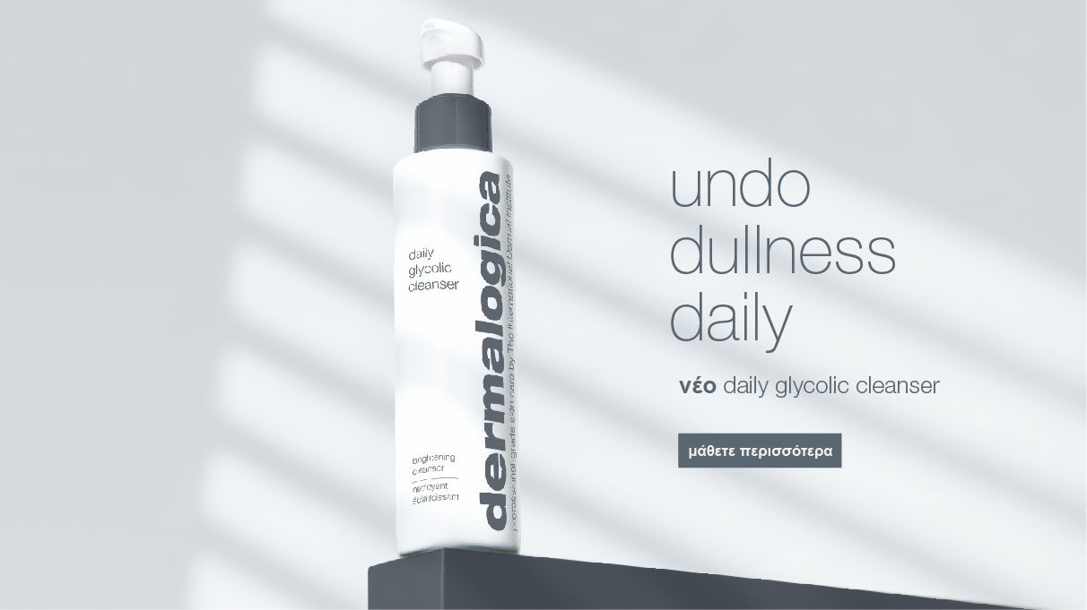 Ecomm Carousel Slides - Daily Glycolic Cleanser