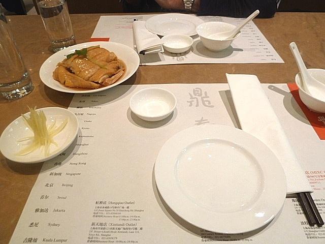 Gedeck bei Xiao Yang Sheng Jian