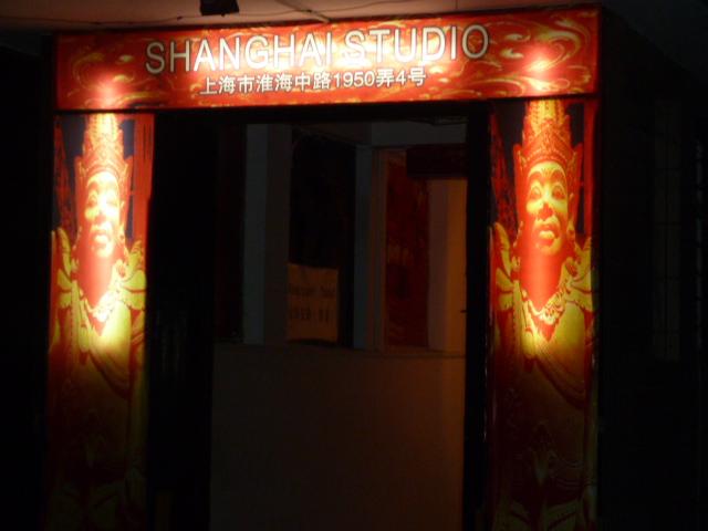 Shanghai Studio, eine gute Disco-Bar