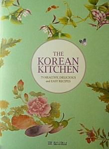 Große Freude über mein neues Kochbuch