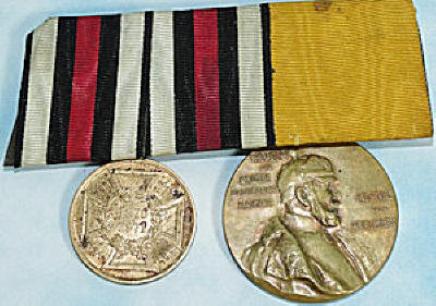PRUSSIA - MEDAL BAR - TWO PLACE - Imperial German Military Antiques Sale