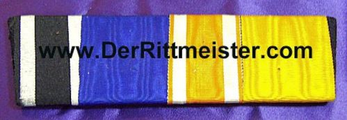 PRUSSIA - RIBBON/MEDAL BAR - FOUR PLACE -  LARGE - Imperial German Military Antiques Sale