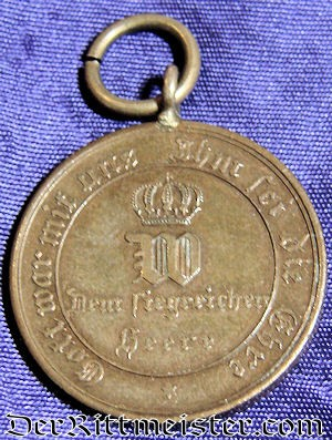 PRUSSIA - 1870-1871 FRANCO-PRUSSIAN WAR COMBATANT'S DECORATION - Imperial German Military Antiques Sale