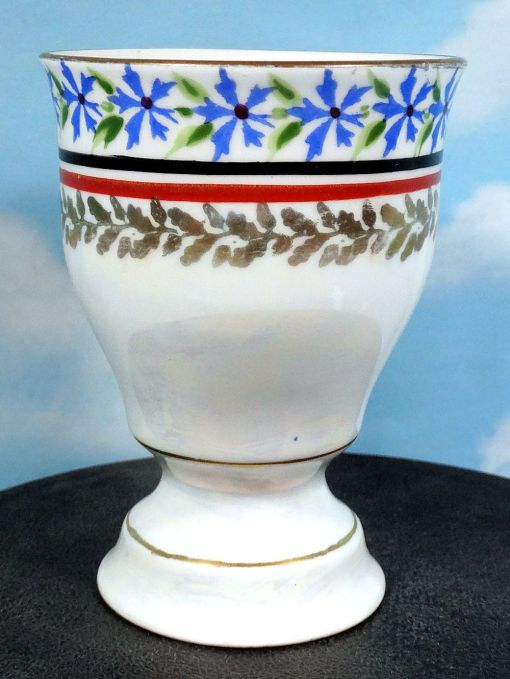 GERMANY - WINE GOBLET - FROM NOTED FIRM H & C SELB - Imperial German Military Antiques Sale