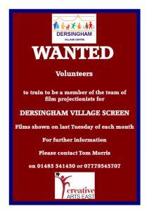Volunteers for village cinema poster