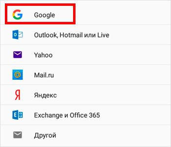 Nincs több távmunka a Yahoo-nál