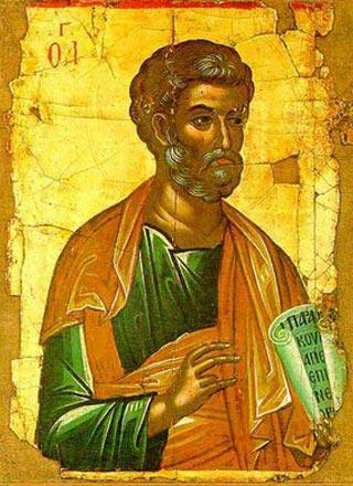 Image result for sf apostol petru
