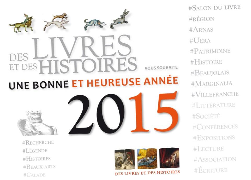 Voeux 2015 Des Livres et des Histoires
