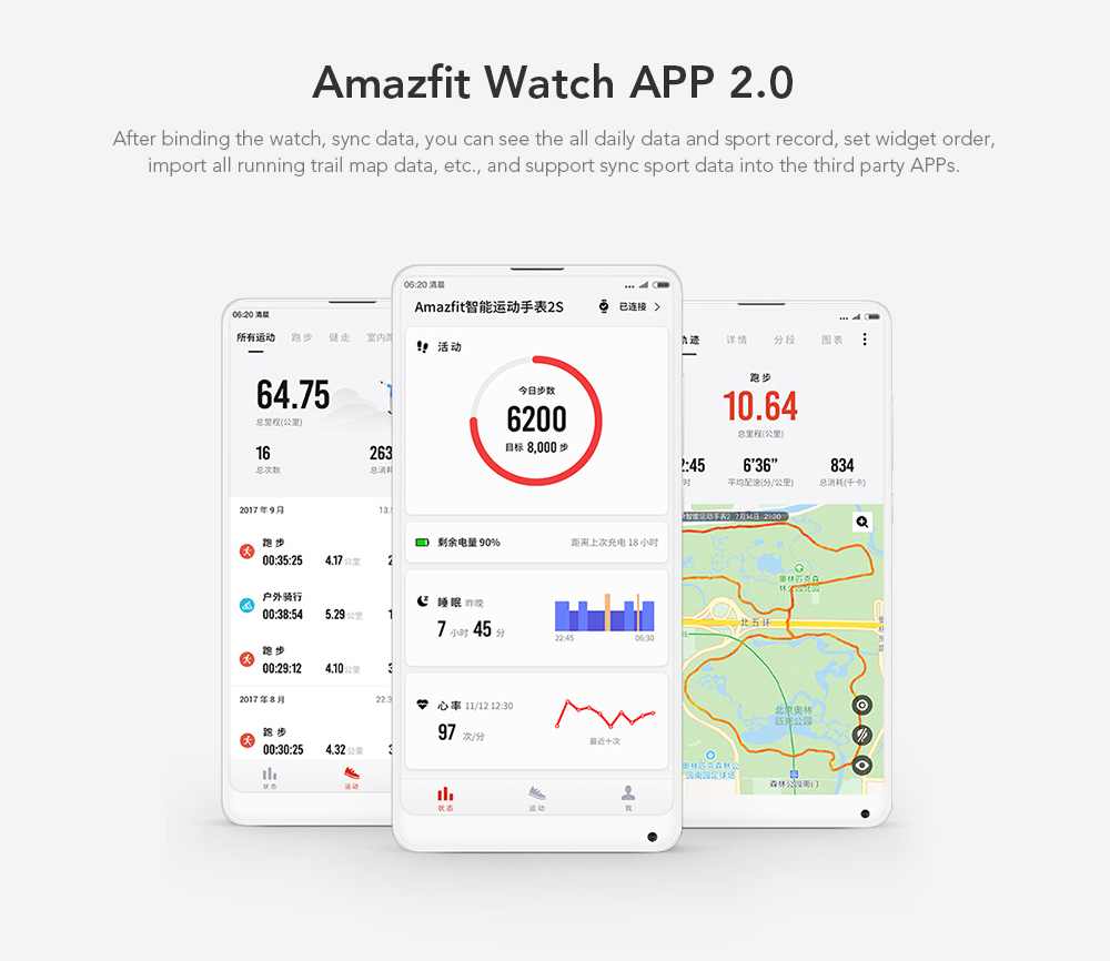 Original Amazfit Smartwatch 2 Running Watch GPS Xiaomi Chip Alipay Payment Bluetooth 4.2 Bidirectional Anti-lost