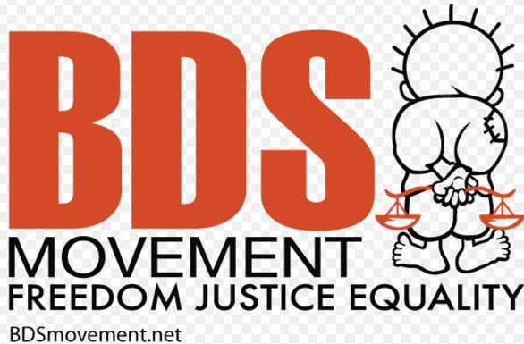 Carta de adesão ao movimento de boicote acadêmico a Israel