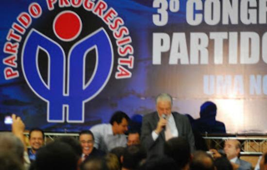 Justiça determina bloqueio de bens do PP e de 11 políticos ligados à legenda