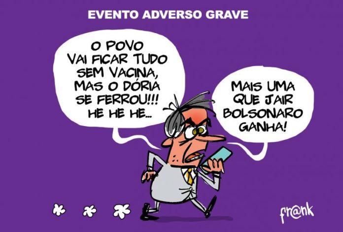 Nicette Bruno, o vírus e o verme. Por Altamiro Borges. | Desacato