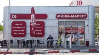 La Bulgarie utilise l'alphabet cyrillique