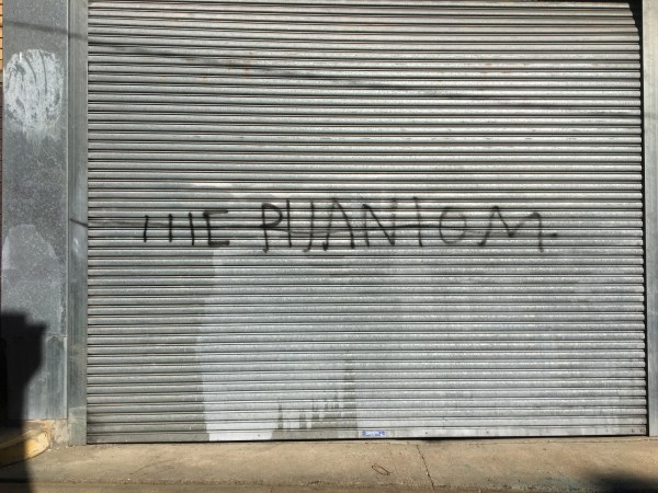 The Phantom Garage