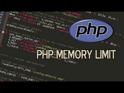 Php Quikies: Optimización de Memoria