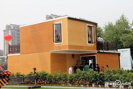 edificio3d2-450x300 Una casa impresa en 3D montada en 3 horas.