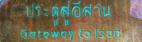 Korat, la puerta de entrada a Isan
