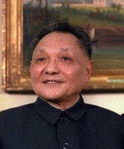 Den Xiaoping, líder del Partido Comunista Chino durante las protestas de Tiananmen