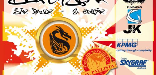 Cartaz do movimento superação, todo colorido, com o simbolo no centro, um circulo laranja, com um dragão preto no centro.