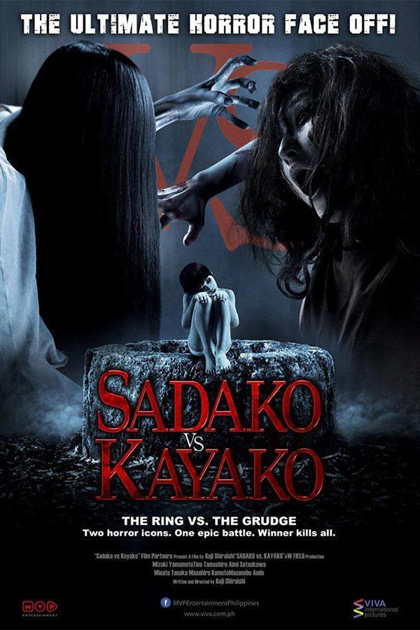 Risultati immagini per SADAKO VS KAYAKO ( 2016 ) POSTER