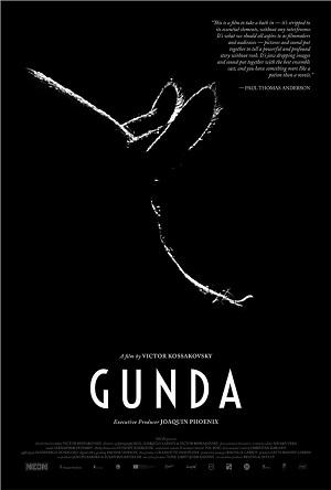 Gunda - cartel de cine