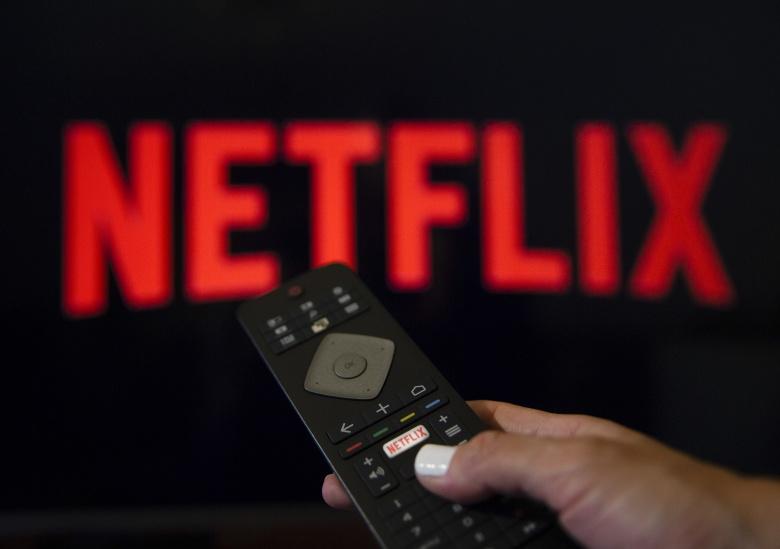 Disfruta de Netflix por sólo 2€