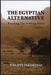 The Egyptian Alternative vol.1