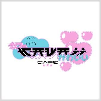Kawaii Cafe