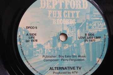Deptford Fun City Records