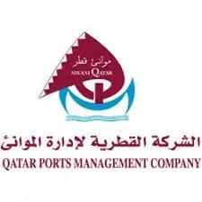 QATAR PORTS MANAGEMENT COMPANY