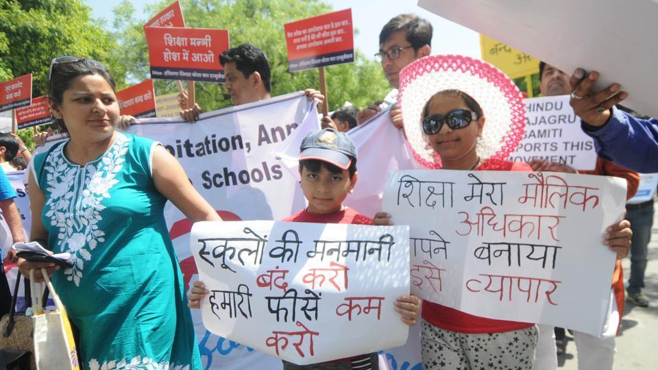 अरुण कुमार कैहरबा - हरियाणा में स्कूली शिक्षा दशा और दिशा