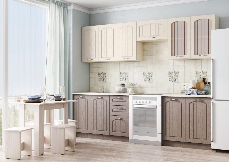 Tervezési konyhai fülhallgató kis konyhához