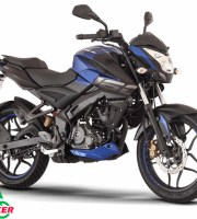 Bajaj Pulsar NS 160 Price in Bangladesh