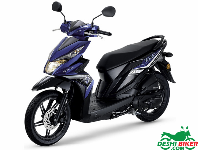Honda Beat Blue