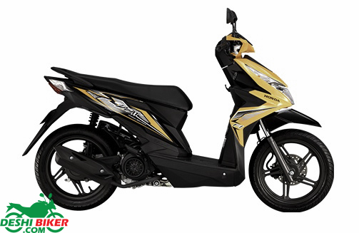Honda Beat Yellow