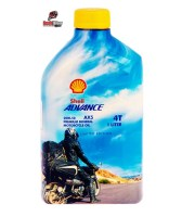 Shell Advance AX5 20W50 Limited Edition