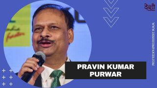 Pravin Kumar Purwar (BSNL)