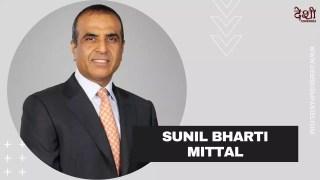 Sunil Bharti Mittal (Bharti Enterprises Founder)