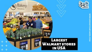 Largest Walmart stores in USA