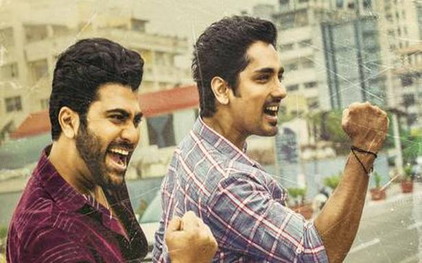 'Maha Samudram' movie review: Director Ajay Bhupathi's ode to Visakhapatnam and the sea needed a sharper script